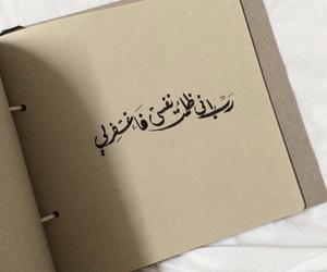 islam, islamic, and دعاء image