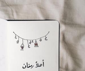 رَمَضَان and رمضان كريم image