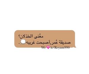 :(, حُبْ, and اهلي image