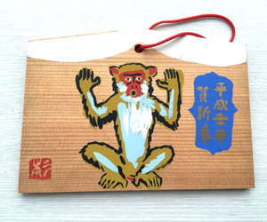 etsy, shinto shrine plaque, and wood plaque image