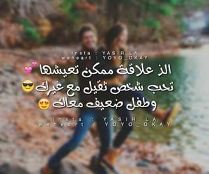 Image by YasirLa