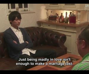 quotes, j-drama, and japanese drama image