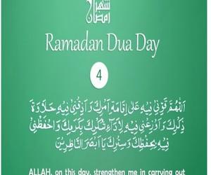 allah, Ramadan, and islam image