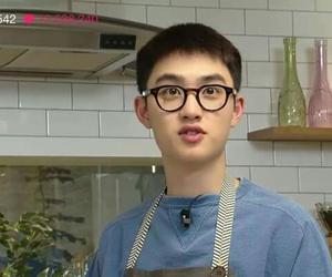 exo, korean, and kyungsoo image
