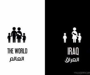 iraq, sadness, and عّرًاقً image