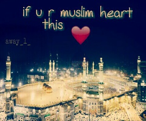 muslim, allah, and heart image