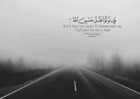 allah, قرآن, and quran image