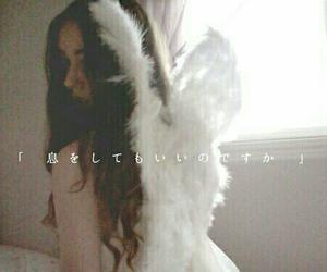 angel, girl, and soft image
