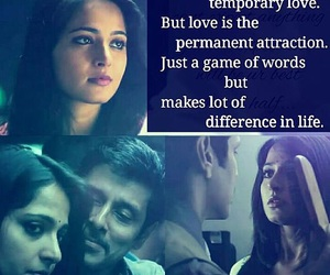 Quotes About Life In Tamil Film Archidev