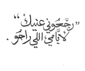شعر and ام كلثوم image