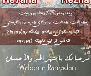 Ramadan, kurdish, and halabja image