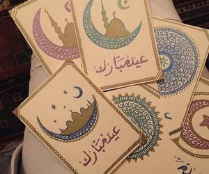 abu dhabi, arab, and arabic image