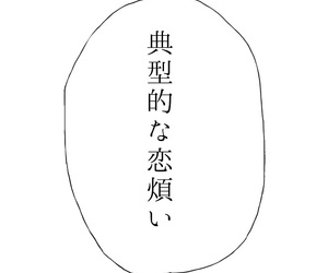 word, 素材, and サブカル image