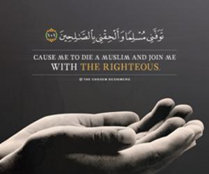 الموت, الله, and الصالحين image