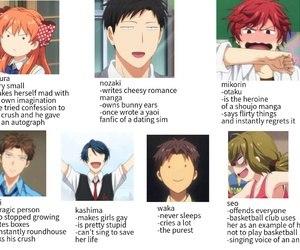 anime, gekkan shoujo nozaki kun, and waka image