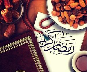 islam and Ramadan image