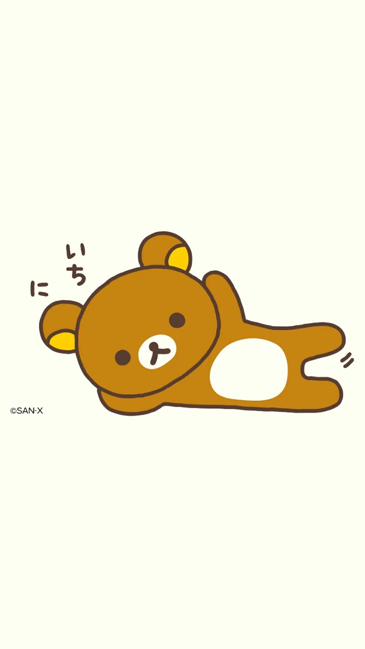 art, bear, cartoon, cute baby, drawing, illustration ...