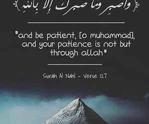 allah, quran, and Ramadan image