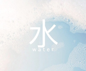 aesthetic, blue, and japanese image