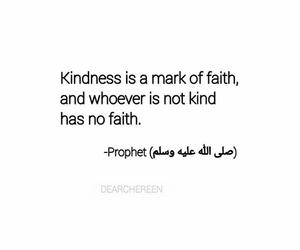 faith, islam, and muslim image