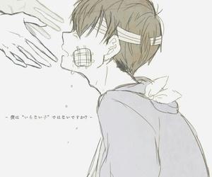 beautiful, hoodie, and karamatsu image