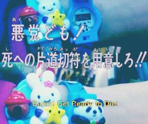 かわいい, うさぎ, and パンダ image