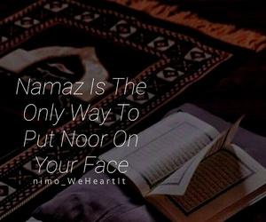 allah, namaz, and islam image