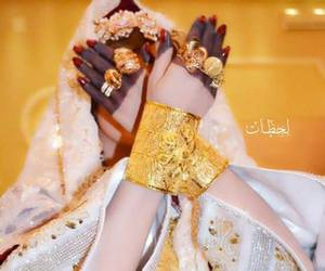 Libya, arab girls, and libyan image