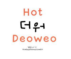 korean, Hot, and language image