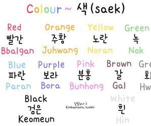 korea, korean, and learn image