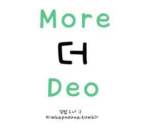 korea, word, and korean image