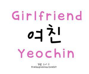girlfriend and korean image