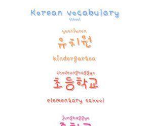korean image