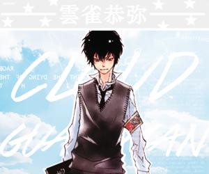 manga, Reborn, and varia image