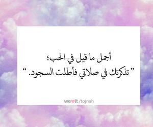 dz and حُبْ image