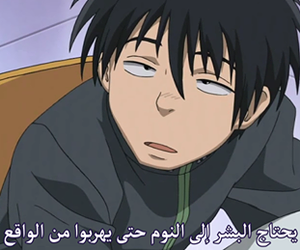 anime, arabic, and quotes anime image