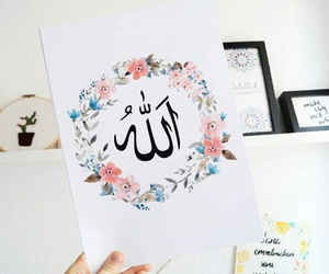 allah, islam, and art image