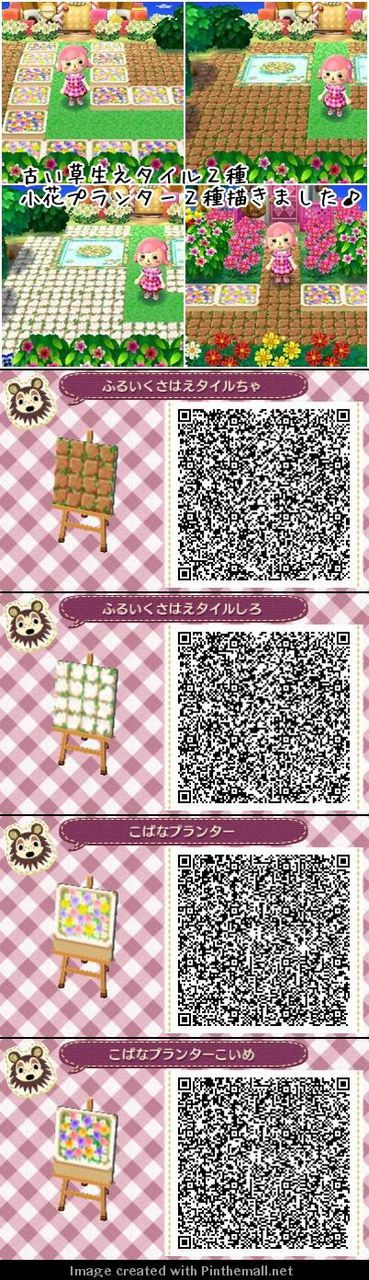 Path And Flower Bed Qr Codes On We Heart It