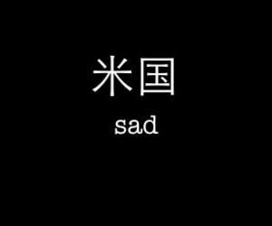 sad, black, and dark image