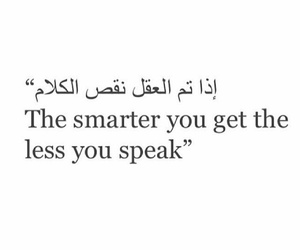 arabic, words, and english image