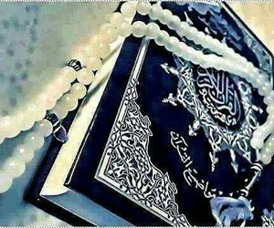 islamic, love, and bestbook image