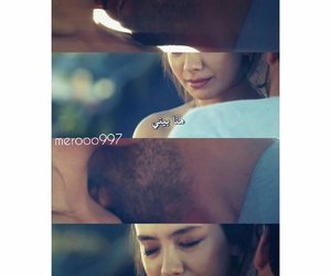 kiss, حُبْ, and kara sevda image