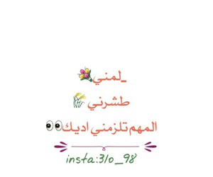 Image by ببويــــه