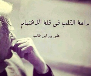 الامام علي image