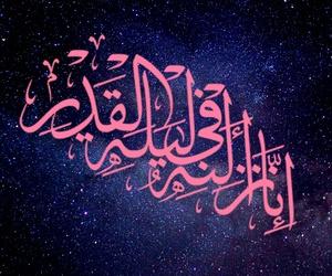 girl, islam, and pink image