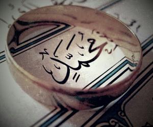 تفسير الرسول محمد دون رؤية ملامح وجهه في الحلم