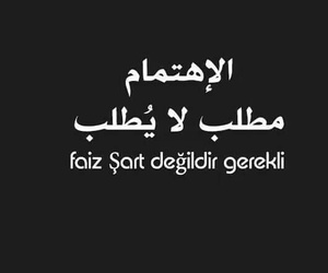 arabic, quotes, and Turkish image