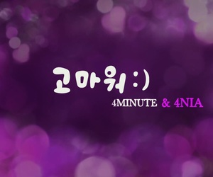 kpop, thank you, and 4minute image