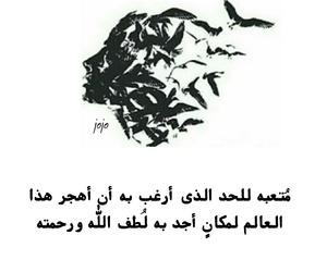 حزينه, متعبه, and حزنً image