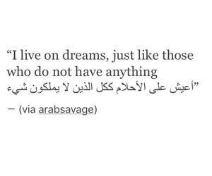 arabic, Dream, and freedom image